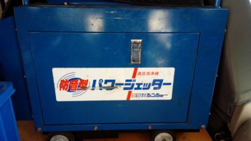 haisuikan3