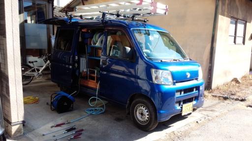 エアコン洗浄機材4