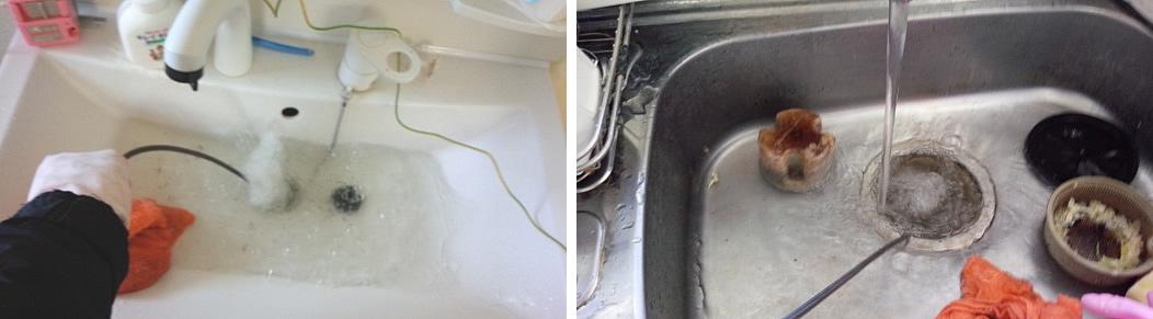 排水管パイプクリーニング
