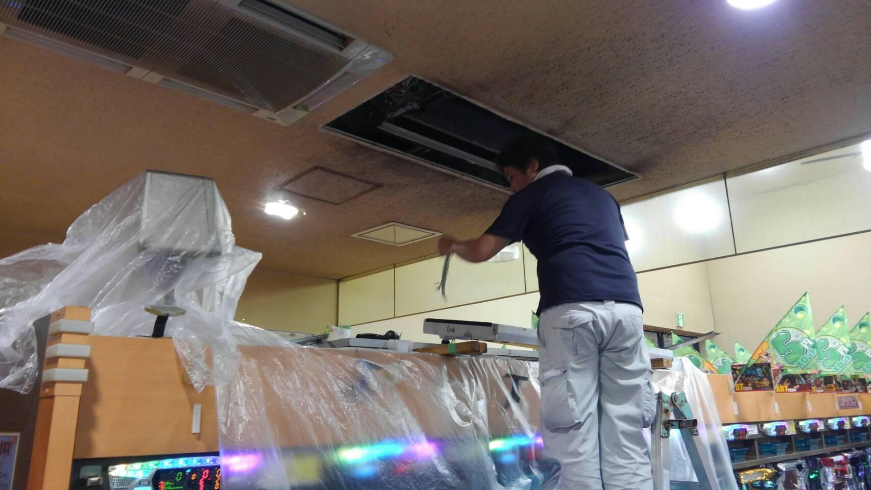 天井カセットエアコン洗浄